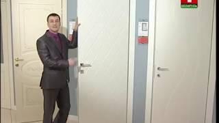 видео Дизайнерские межкомнатные двери