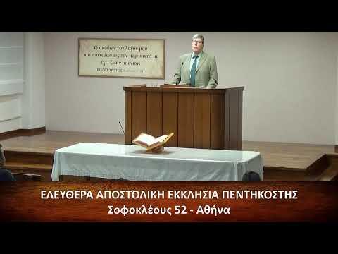 Παροιμίαι κεφ. λ΄ (30) 30-34 // Κώστας Κονδύλης
