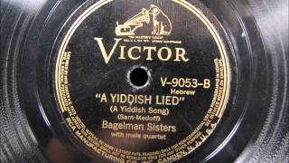 A YIDDISH LIED by the Bagelman Sisters (Yiddish)