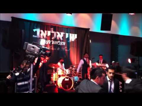 יוני אליאב ותזמורתו עם הזמר נתנאל ישראל   להיטים 2013