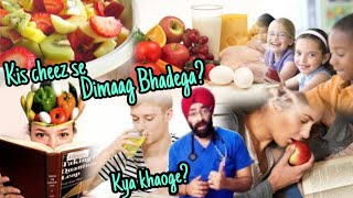 Top 10 Food - you must eat during Exams | Dr.Education (Hindi)