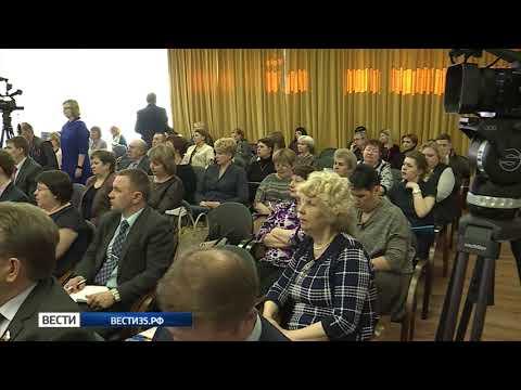 В Вологодской области расширили программу «Городская среда»