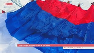 Огромный флаг на склоне вулкана
