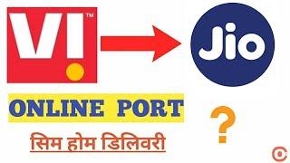 How to  Port VI number to JIO  ll VI sim ko JIO me port Kaise kare online l Jio MNP process in Hindi
