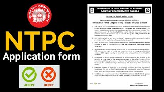 RRB NTPC  | Application Form Status | direct link | Must Watch
