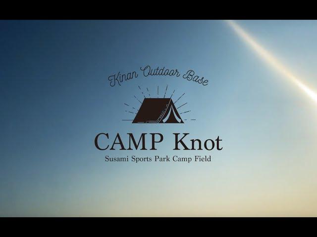 CAMP Knot プロモーション動画