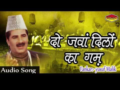 Popular 2017  Sad Song By Yusuf Malik  Do Jawan Dilon Ka Gham {Ghazal}