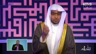 أكرم نساء العالمين - الشيخ صالح المغامسي