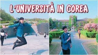 YOU HAVE TO SEE THESE AMAZING KOREAN UNIVERSITIES! A tour of Ehwa and Yonsei university [ENG SUB]