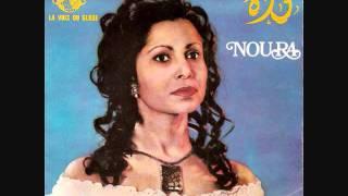 La chanteuse Algérienne Noura ( Ya Rayi / Belghoulou Slami ) 7
