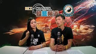 Publication Date: 2018-05-28 | Video Title: 學屆籃球新勢力@香港道教聯合會 青松中學 PART 1