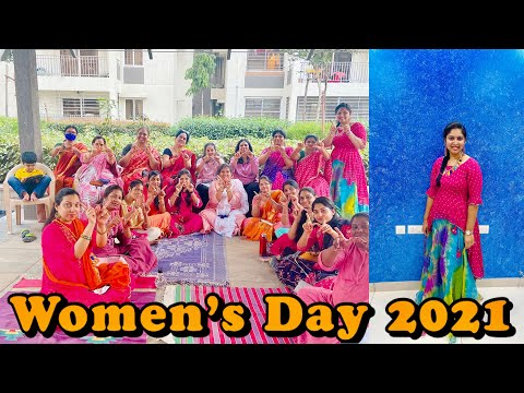 Women's Day 2021 | Celebration |Event | Party | International Women's Day|Wishes|