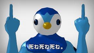 唐揚げとじゃんけん you lose GB素材つき thumbnail