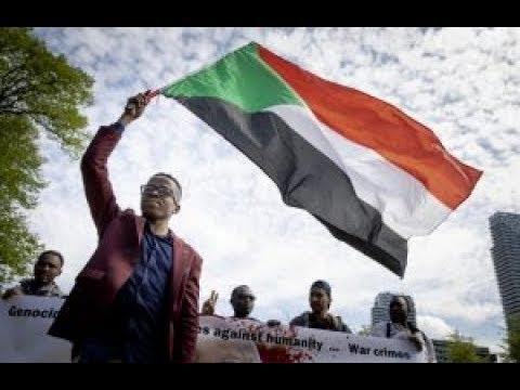 استجابة لدعوات إضراب واسعة في السودان