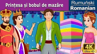 Prințesa și bobul de mazăre   Povesti pentru copii   Basme in limba romana   Romanian Fairy Tales