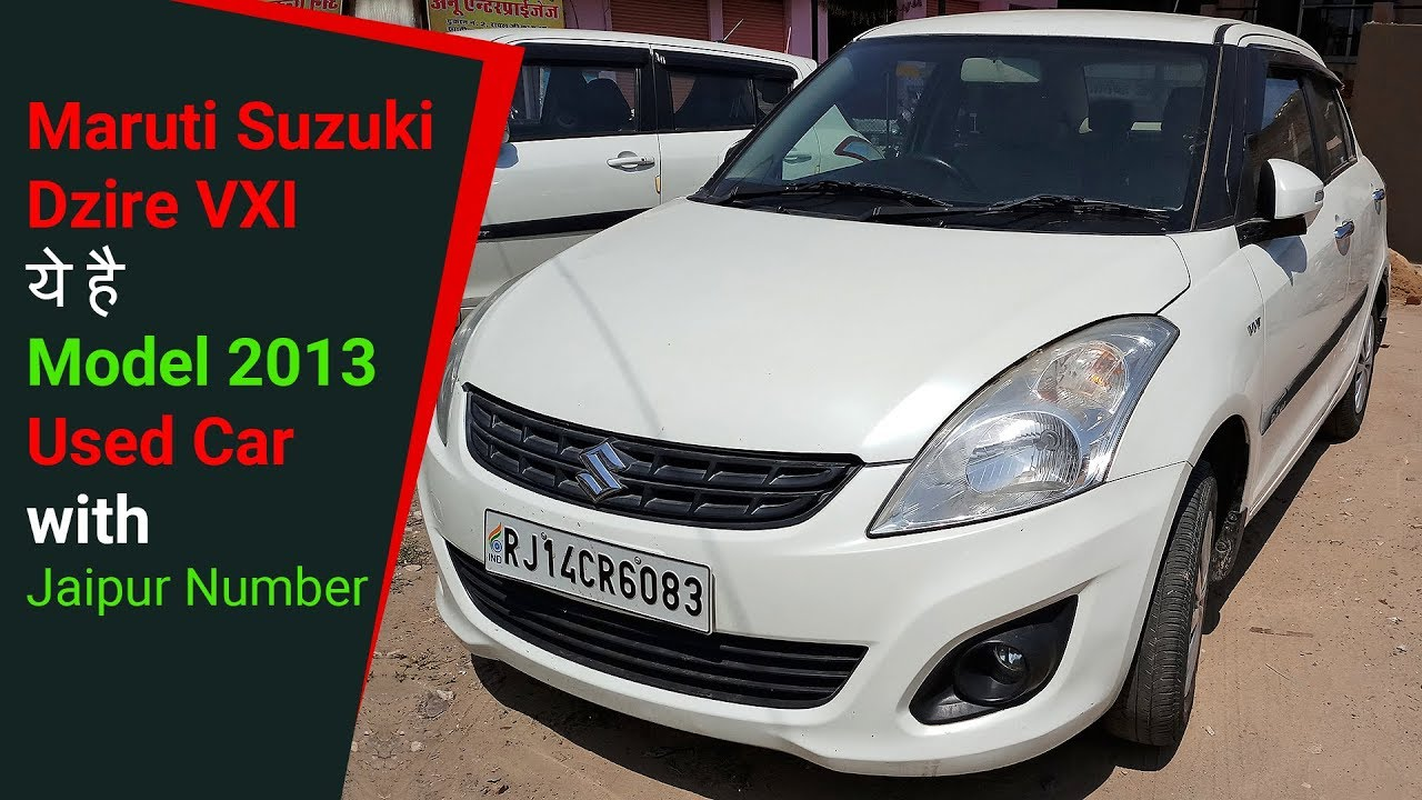 Maruti Suzuki Dzire Vxi य ह Model 2013 Used Car With Jaipur