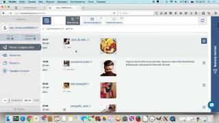 №38 live Как  сделать автопостинг в соцсети инстаграм,  вк,  фейсбук и  др
