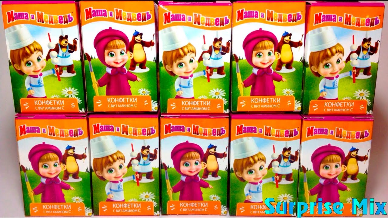 МАША и МЕДВЕДЬ от СВИТ БОКС / MASHA and the BEAR cartoon SURPRISES. НОВИНКА 2016! СЮРПРИЗЫ Игрушки