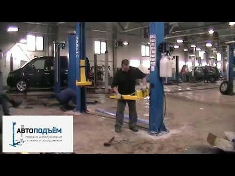 Установка автоподъёмника Т4 в МО г. Дмитров