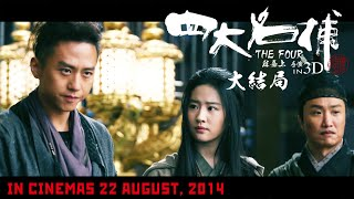 THE FOUR 3 (2014.8.22) - Official Theatrical Trailer
