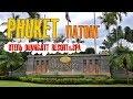 #18 Остров PHUKET, Таиланд. Нелюбимый пляж ПАТОНГ. Отель Duangjitt Resort & Spa, НОСТАЛЬГИЯ.
