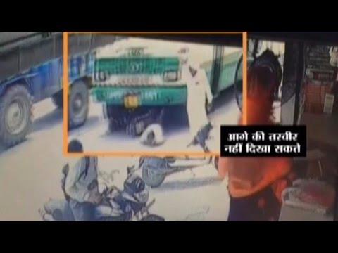CCTV Footage: Man Killed as Bus Rams Into Bike in Haryana