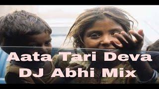 Video Aata Tari Deva | Dj Abhi Mix | Abhi Tupe | Dj Remix download MP3, 3GP, MP4, WEBM, AVI, FLV Juni 2018