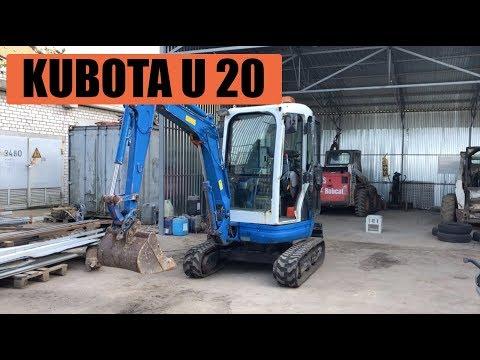 Обзор мини-экскаватора KUBOTA U20 | Спецтехника из Европы