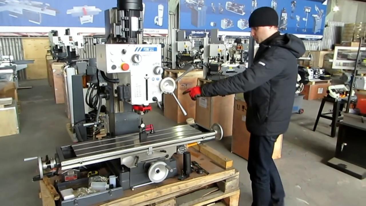 ФРЕЗЕРНЫЙ станок по металлу DM45LT: общий осмотр и проверка точности