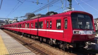 【京急】京急2000形2051F 六浦発車