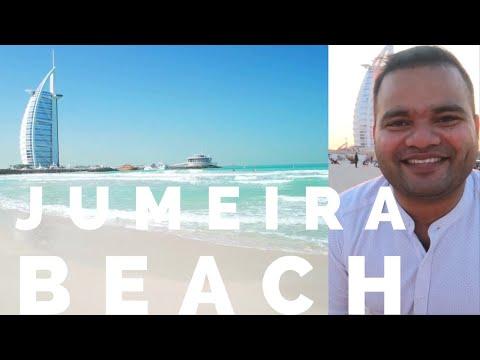 JUMEIRA BEACH UMM SUQEIM PARK  DUBAI VLOG 24 