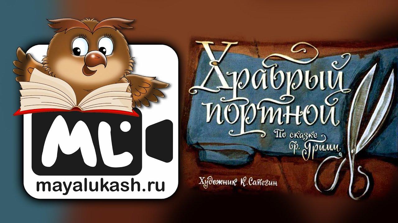 Мультфильм винкс 5 сезон смотреть онлайн