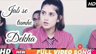 Jab Se Tumhe Dekha Dil Ko Kahi Aaram Nahi | Cute Love Story| Dheere Dheere Se Meri Zindagi Mein Aana