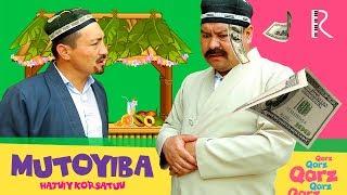Mutoyiba - Qarz | Мутойиба - Карз (hajviy ko