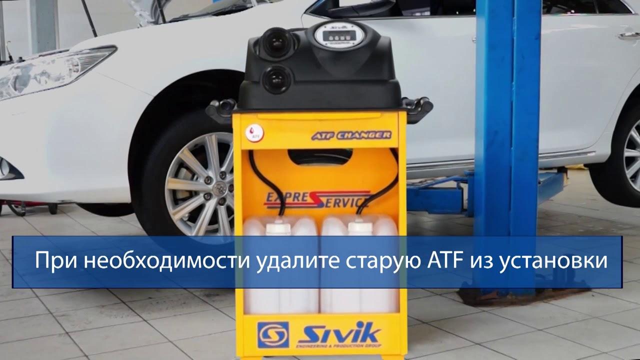 Оборудование для замены масла в акпп продажа в москве. Выбрать и заказать оборудование для замены масла в акпп, дешевая стоимость!