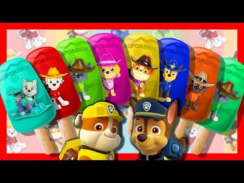 Разноцветное МОРОЖЕНОЕ - Учим цвета вместе с игрушками Щенячий Патруль - УЧИМ ЦИФРЫ