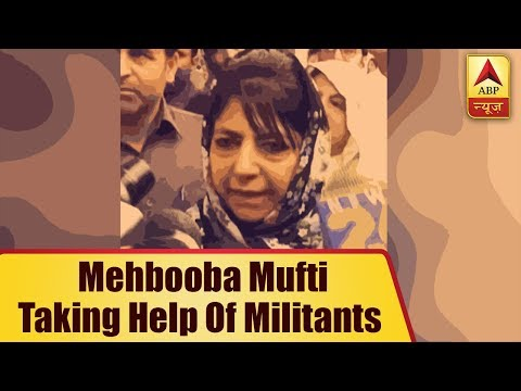 Jammu & Kashmir: Is Former CM Mehbooba Mufti Taking Help Of Militants To Save Her Political Future? Mp3