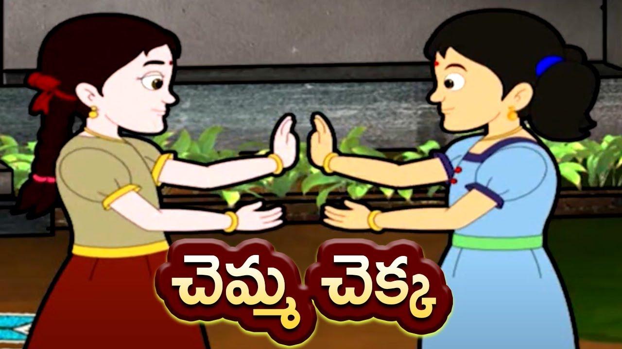 Chemma Chekka   Telugu Nursery Rhymes   చెమ్మ చెక్క   Nursery Rhymes Songs   Mango Telugu Rhymes