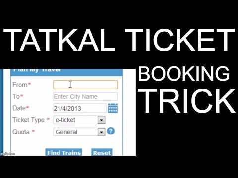 service process design at the irctc Book irctc train e-tickets online at paytm  so, no more uncertainties for last moment tickets, just #paytmkaro and enjoy the train e-ticket booking service.