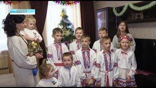 Открытие детского дома семейного типа в Ельске