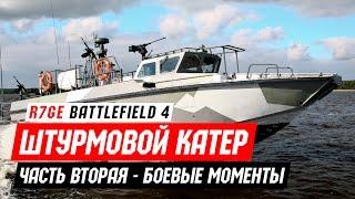 видео Проект Игры Боевой народ