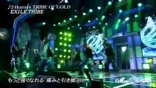 Download EXILE TRIBE 24karats TRIBE of GOLD