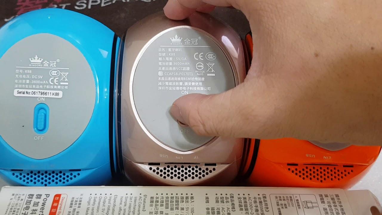 [阿騰夾娃趣]分享正版小海螺K88 認証與沒認証的開機聲!! - YouTube