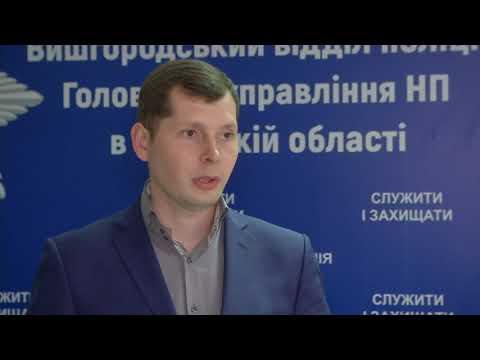 На Київщині підліток затрелив ветерана АТО