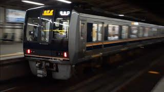 207系S17編成+T6編成快速篠山口行き 西宮名塩駅発車
