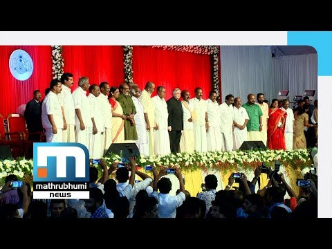 Pinarayi Government Enters Third Year In Office| Mathrubhumi News