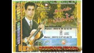 AGOURANE Hammou-عكوران حمو-Album N°1-Ti3kidin