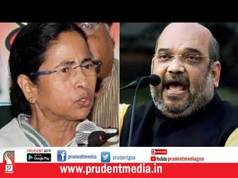 ATTACK ON AMIT SHAH IN WEST BENGAL IS MURDER OF DEMOCRACY: GOA BJP_Prudent Media Goa