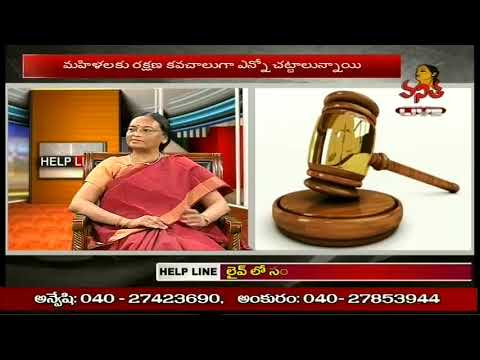 How to Stop Overthinking? || Legal & Family Counselling || Helpline || Vanitha TV