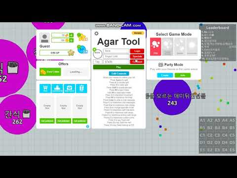 How to use Agar tool extentions| 2k18 - YouTube